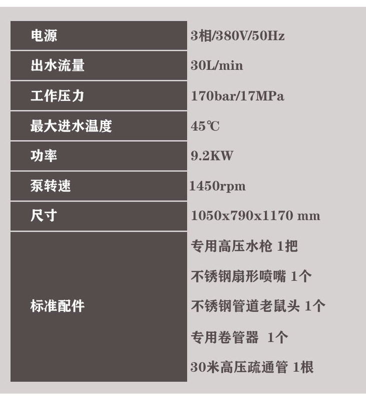 T17-30詳情頁_04.jpg