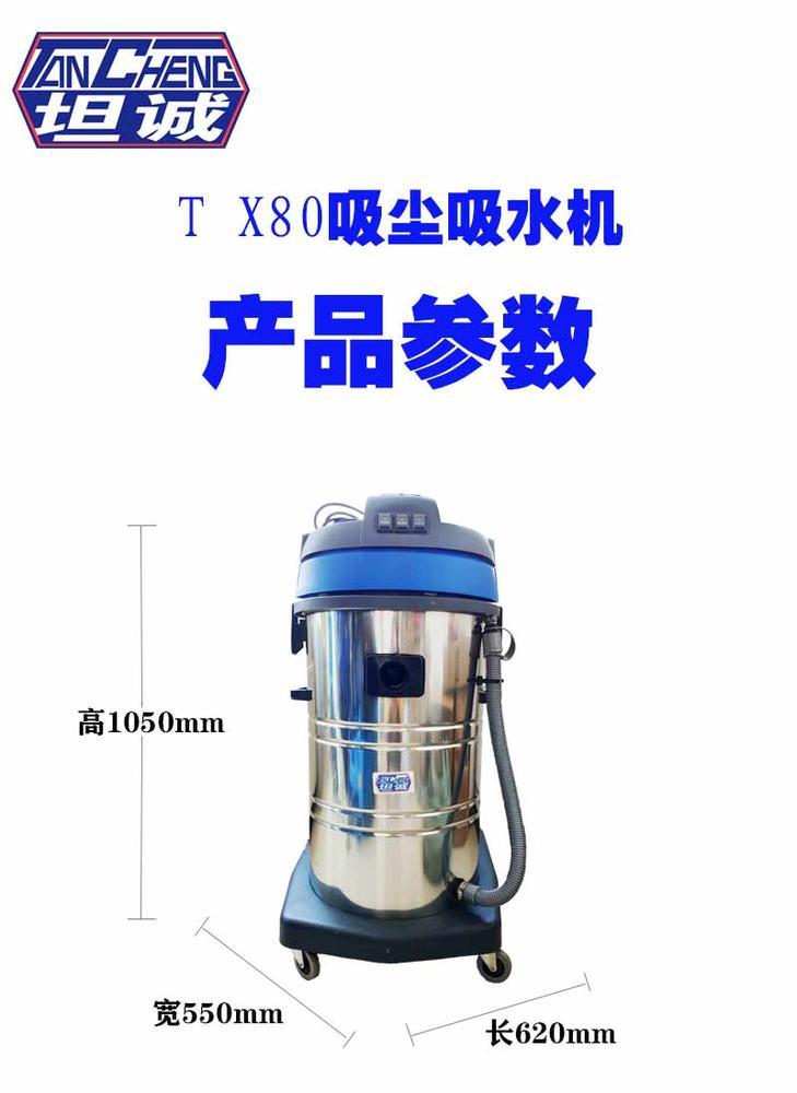 T-X80詳情頁_03.jpg