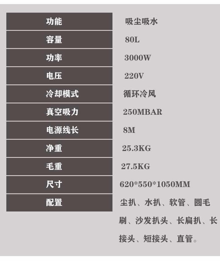 T-X80詳情頁_04.jpg