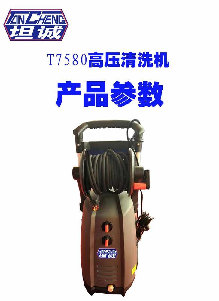T7580詳情頁_03.jpg