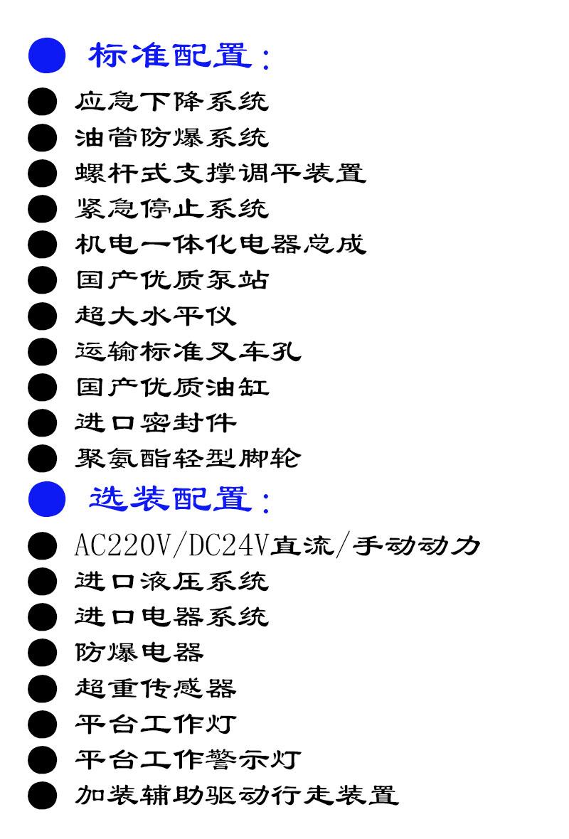 T-單柱升降機-詳情頁_05.jpg