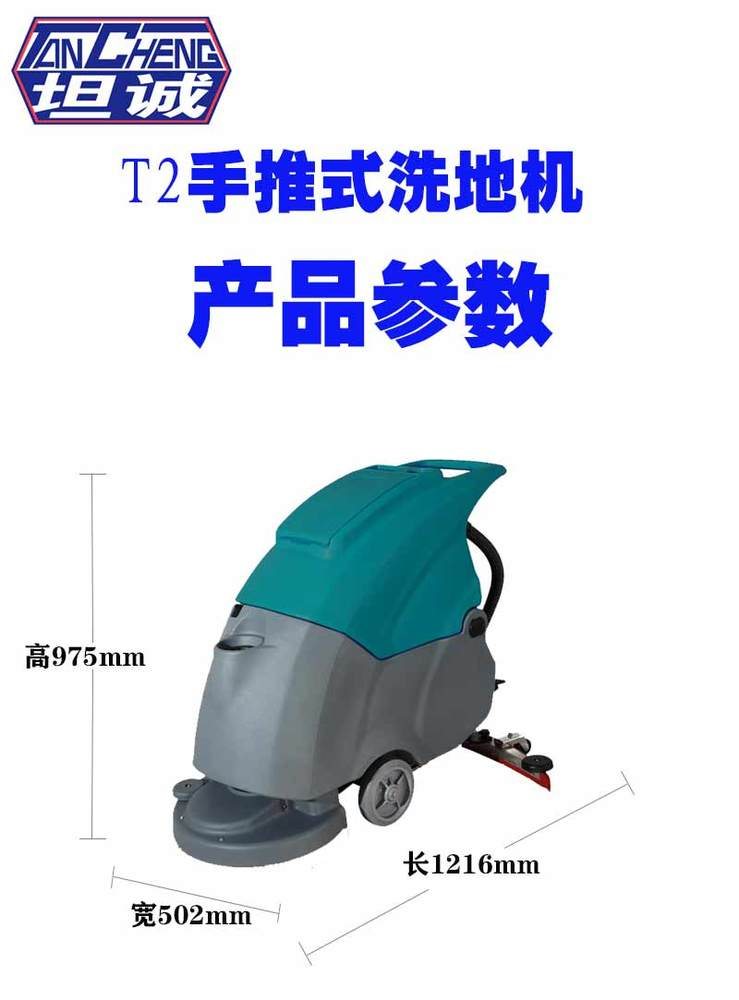 T2詳情頁_04.jpg