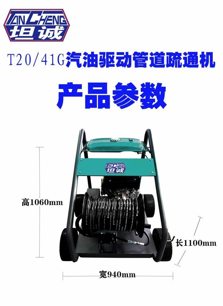 T20-41G詳情頁_03.jpg