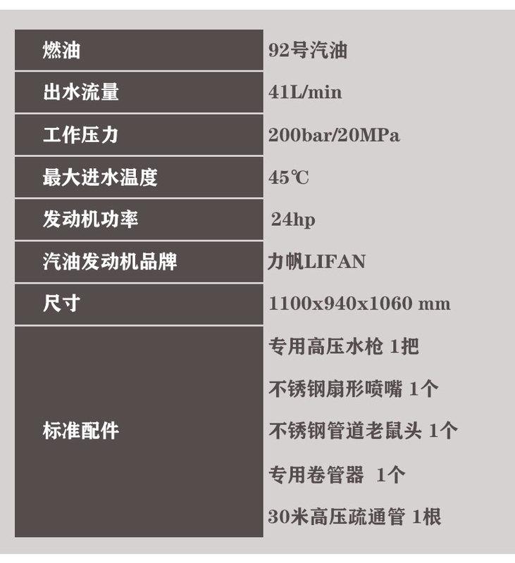 T20-41G詳情頁_04.jpg