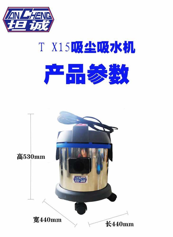 T-X15詳情頁_03.jpg