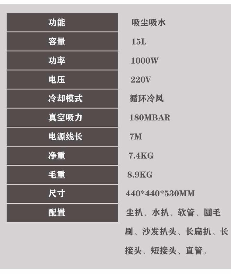 T-X15詳情頁_04.jpg