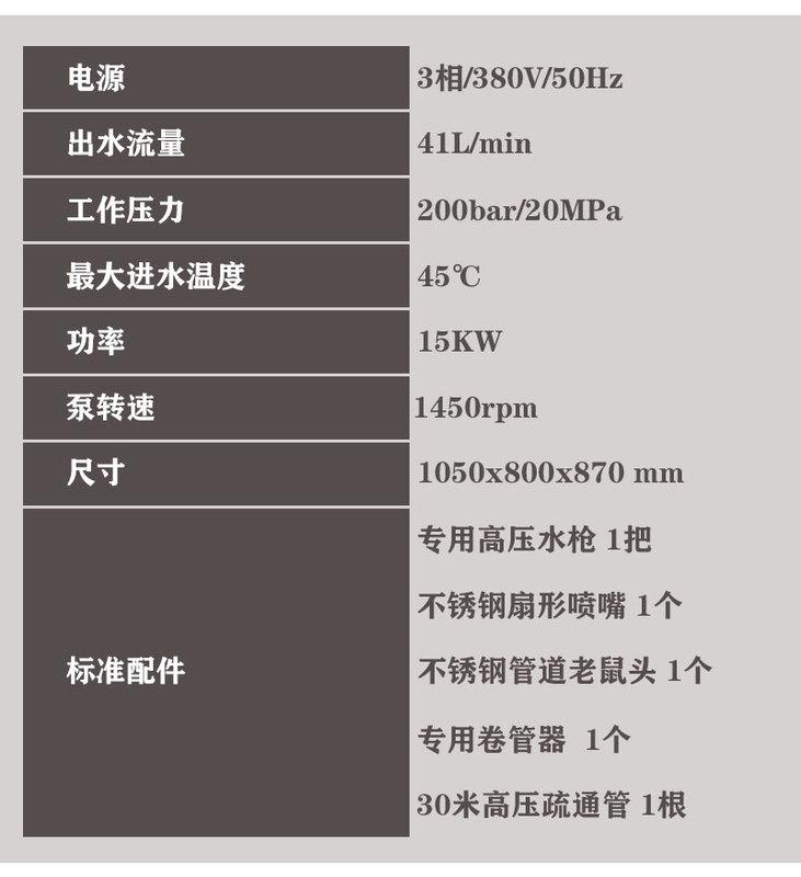 T20-41詳情頁_04.jpg