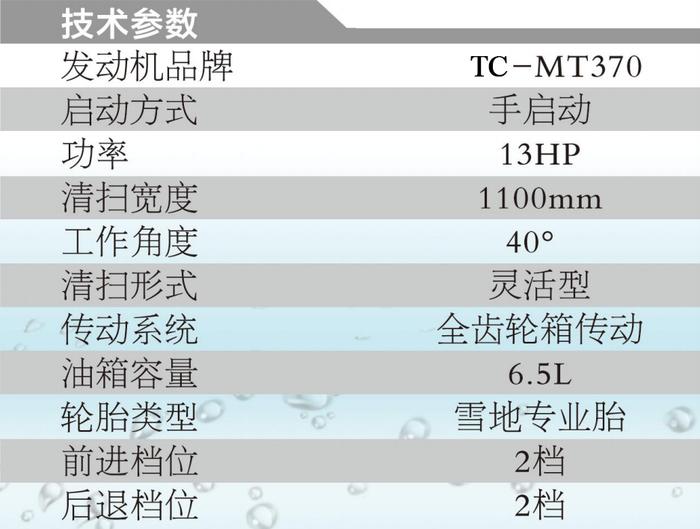 參數 坦誠產品主圖 TC370.jpg