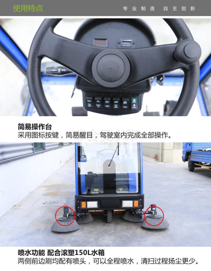 坦誠T-1880_05.png