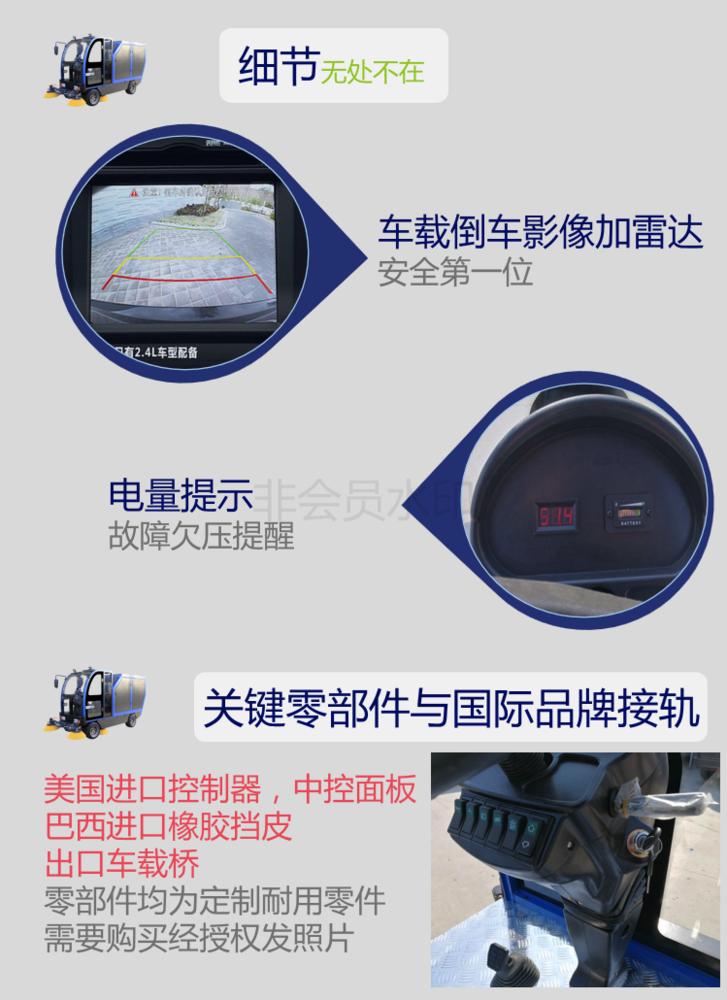 坦誠T-2400_05.png
