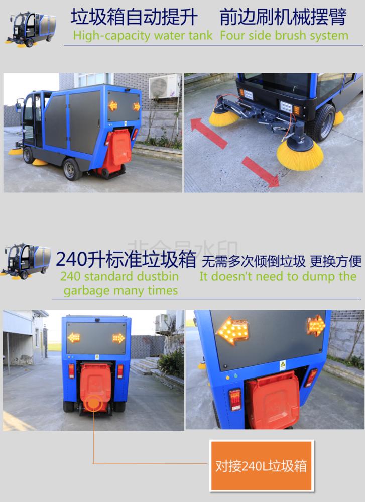 坦誠T-2400_04.png