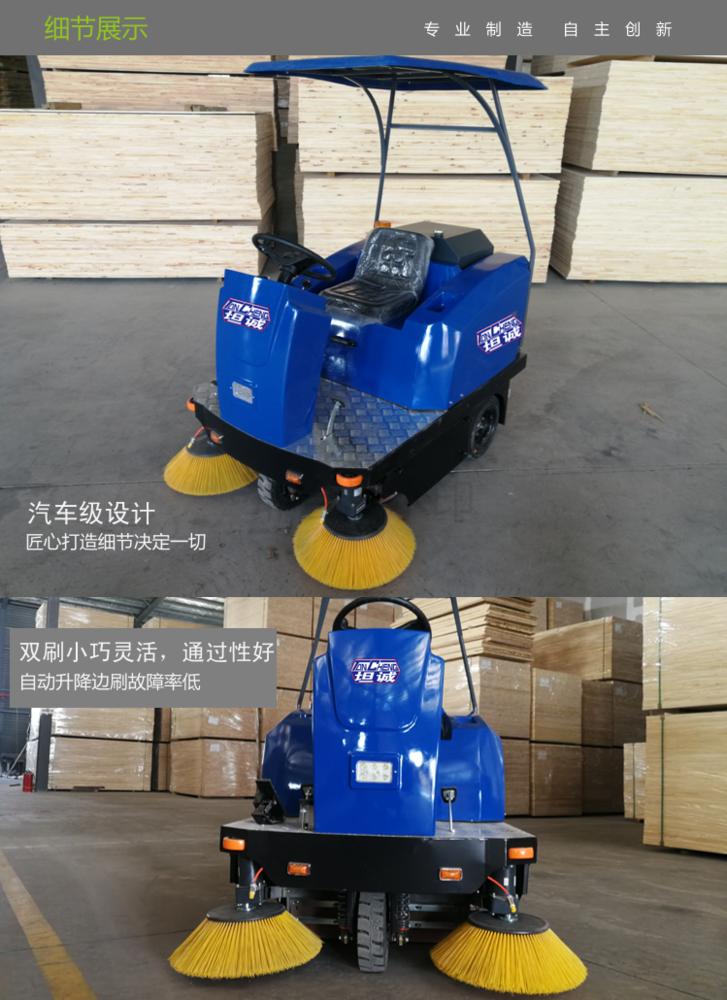 坦誠T-1400_03.png