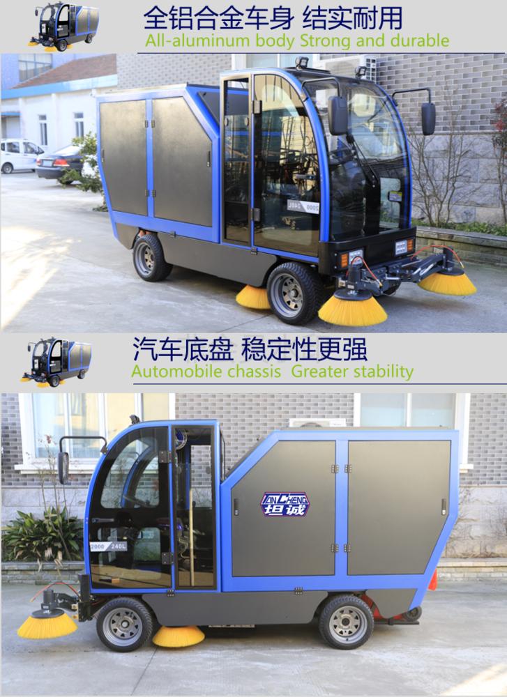 坦誠T-2400_03.png