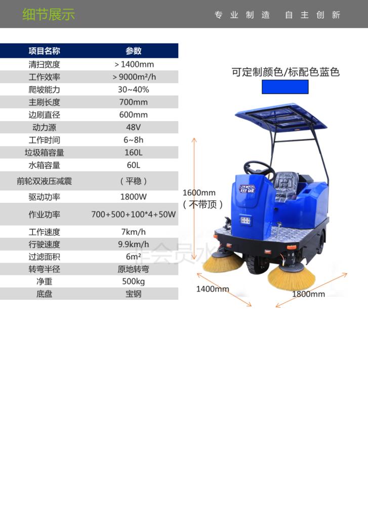 坦誠T-1400_09.png